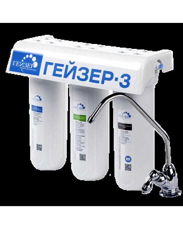 Фильтр-система Гейзер 3К-Люкс
