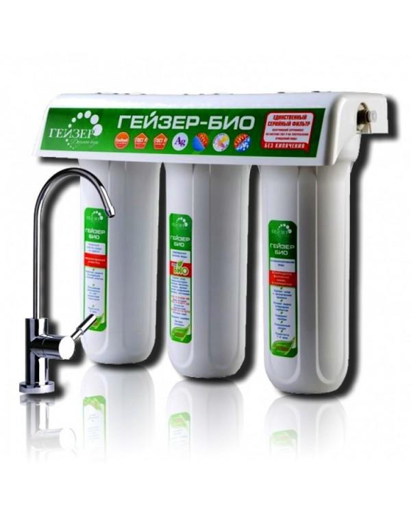 Фильтр-система Гейзер БИО 331