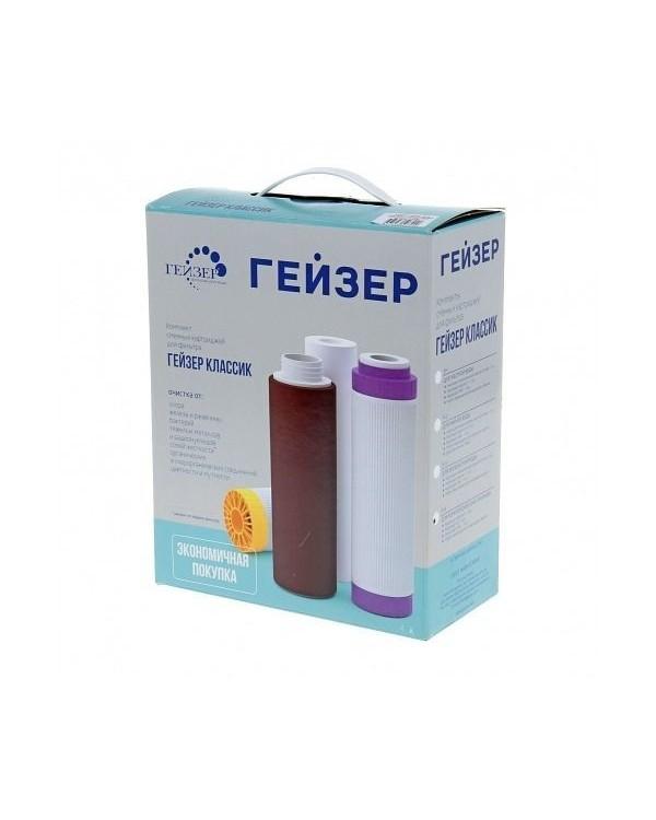 Комплект сменных картриджей К-3 для фильтра Гейзер Классик для железистой воды