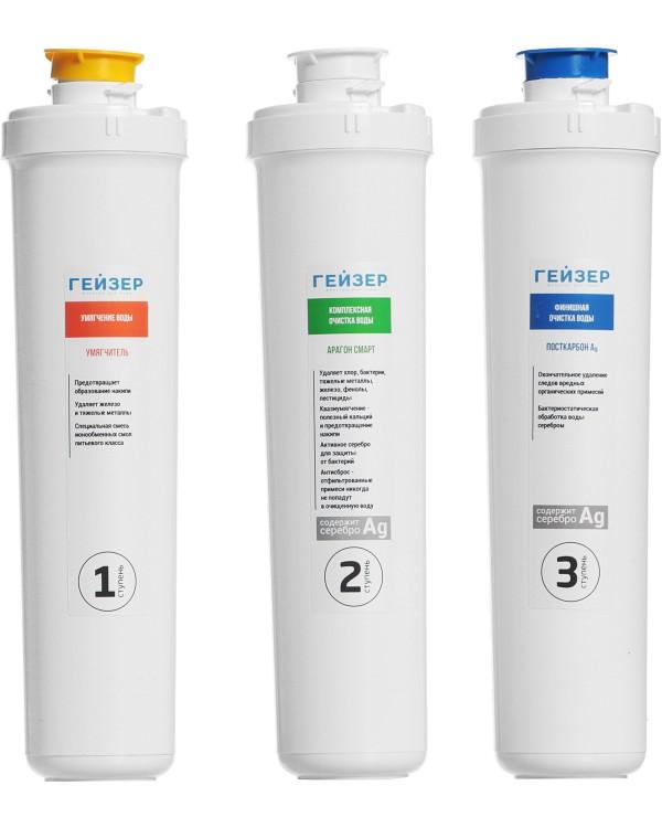 Комплект сменных картриджей для фильтра Гейзер Смарт для жесткой воды 50095