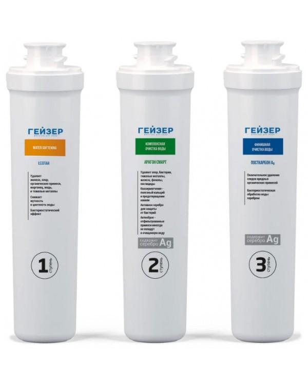 Комплект сменных картриджей для фильтра Гейзер Смарт Био521