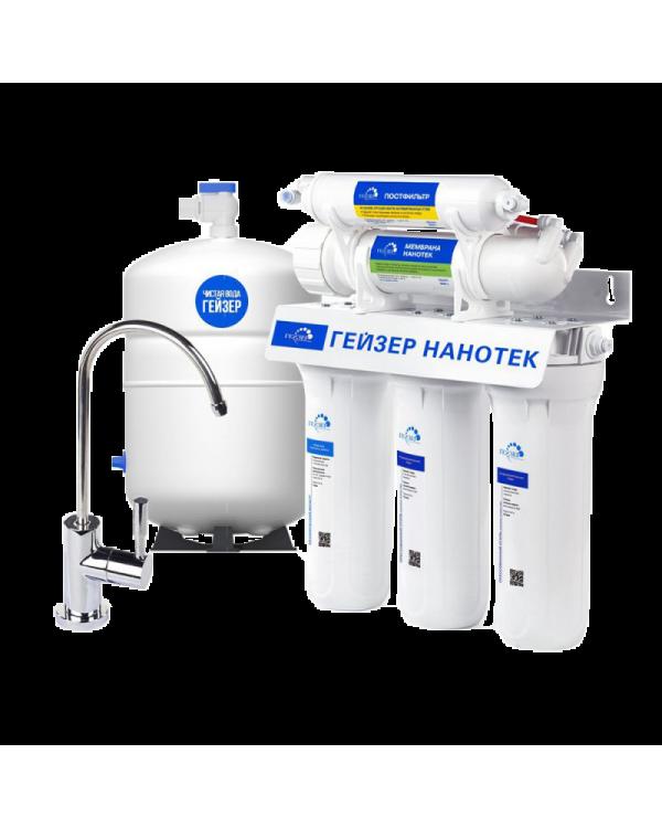 Фильтр-система Гейзер Нанотек