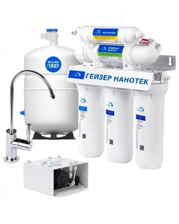 Фильтр-система Гейзер Нанотек с помпой